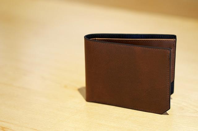 Peňaženka už nebude potrebná.jpg